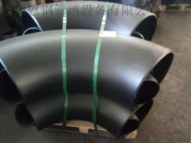 ASTM A234 WPB对焊无缝弯头