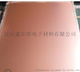 廠家直供各種厚度覆銅板