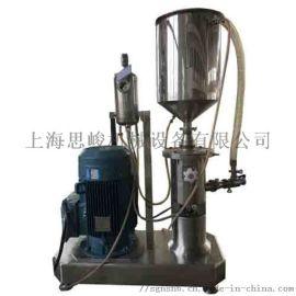 SGN水基润滑剂分散机