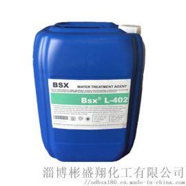 天津化工厂循环水换热器缓蚀阻垢剂L-402欧美品质