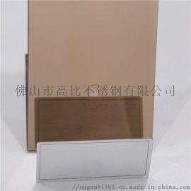 304彩色不锈钢 佛山高比彩色不锈钢 装饰材料彩色不锈钢