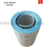 4mm鋁箔XPE泡沫保溫卷材 雙面鋁箔反射材料