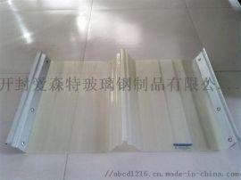 采光板生产和销售 开封生产和销售