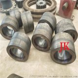 定制型冷渣机托轮冷渣器滚轮配件