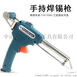 手动送锡焊锡枪60W 电烙铁 外热式欧规美规