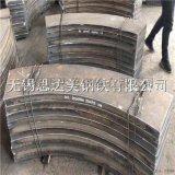 Q235B寬厚板切割,鋼板零割,特厚鋼板切割