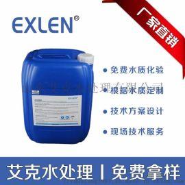 艾克AG960供暖锅炉  碱性缓蚀阻垢剂