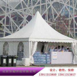 厂家定制婚礼活动车展展览欧式活动尖顶篷房