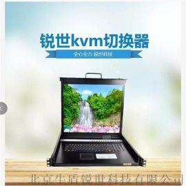 17寸32口远程KVM切换器 四合一机架式