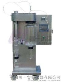 喷雾器厂家CY-5000Y有机溶剂喷雾干燥机
