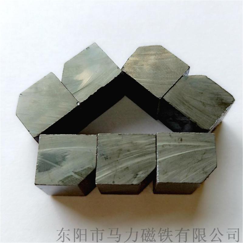 铁氧体异形磁铁_不规则方形磁铁_切割铁氧体磁铁
