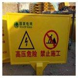 霈凱  玻璃鋼標誌樁  河塘禁止垂釣指示樁
