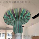 紐斯達彩色波浪型包柱鋁單板 樹形波浪柱子2.5鋁板
