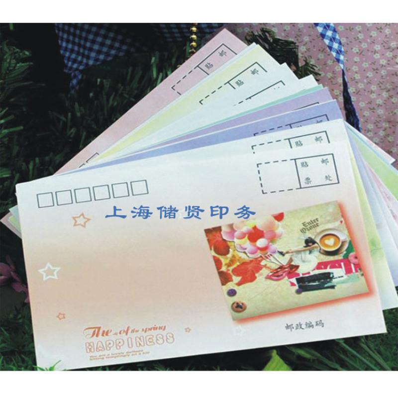上海信紙信封印刷廠雙膠紙