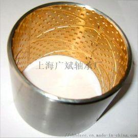 钢铜复合双金属衬套卷制复合钢包铜轴套