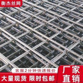 建筑钢筋网片地暖网片 吊顶电焊网片浸塑网片