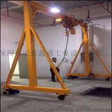 簡易可移動龍門架 電動可行走龍門架可調節龍門吊