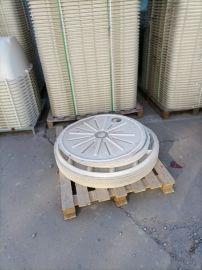 旱厕改造一体化化粪池玻璃钢净化池