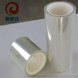 透明PET硅胶保护膜 无气泡亚克力保护膜