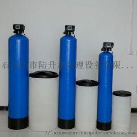 衡水软化水设备钠离子交换器全自动软水器源头厂家