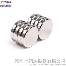钐钴、钐钴治具磁铁、钐钴耐高温磁铁