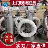 潛水攪拌機 潛水攪拌機批發價格   現場勘測 蘭江