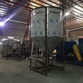 东莞大型立式搅拌机 干粉混合搅拌机