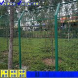 广州双边丝护栏网 养殖场防护网 茂名隔离网多少钱