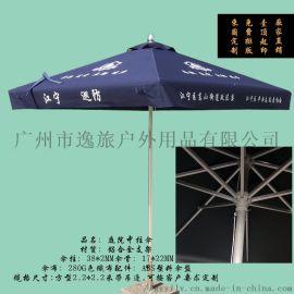 户外庭院伞咖啡休闲遮阳伞大型遮阳伞
