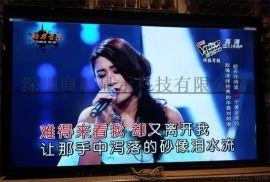 广西青海拼接屏KTV液晶拼接屏幕墙