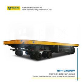 电动平车无轨式升降地平车厂家20吨可升降平台车