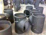 A860 WPHY52管线钢管件厂家