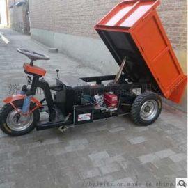 小型翻斗三轮车 混凝土运输三轮车