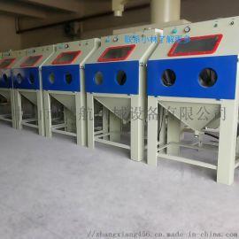 厂价直销手动喷砂机,箱式环保效率高打砂机