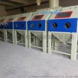 廠價直銷手動噴砂機,箱式環保效率高打砂機