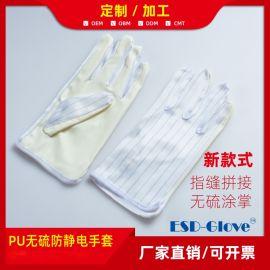 加厚款PU涂层无**黄色拼接防静电手套,耐酸碱手套