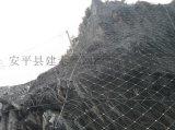 邊坡防護網價位 柔性防護網單價