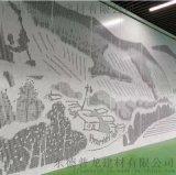 四边形艺术孔铝单板 拼接雕花板-交叉幕墙雕花铝单板