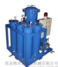 供应液压油脱水型过滤装置滤油机