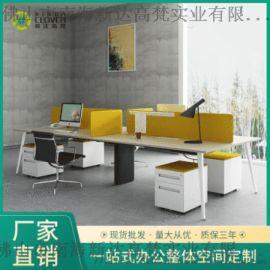 现代简约员工办公桌简约现代职员办公桌椅组合