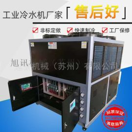 50P箱式冷水机 山东临沂一体便移式冰水机 旭讯机械