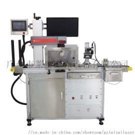 体外诊断激光测试卡激光打标层析卡夹片激光二维码