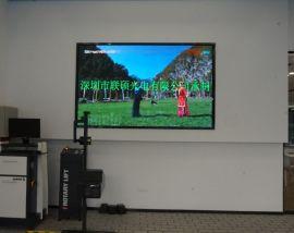酒店會議廳P2LED大螢幕,P2全彩屏多少錢一平米