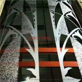 电梯门钛金镜面蚀刻花纹钢板 酒吧宝石蓝不锈钢镜面板