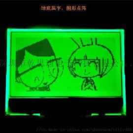 LCD点阵液晶显示模块 COG结构 绿底黑字