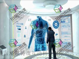 多媒体智能医疗展馆,智能医疗多媒体展厅