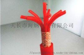 硅橡胶(阻燃)控制电缆