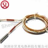 單頭加熱管220v發熱管模具乾燒型加熱棒電熱棒