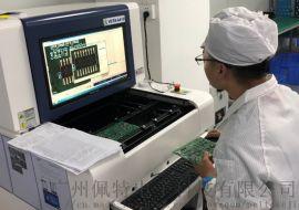 广州佩特科技,专业SMT贴片加工,电子OEM加工