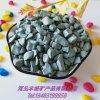 水磨石石子厂家 五彩色水磨石子 彩色石米水洗石